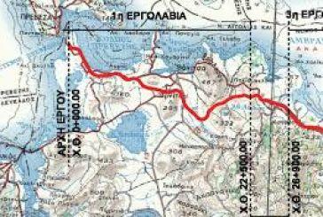 «Εξευτελισμός του κράτους και εμπαιγμός του λαού στο έργο Άκτιο Αμβρακία»