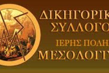 Δήλωση μνήμης και τιμής για τον θάνατο του Δ.Ζηνόζη