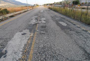 Δημοπρατείται τον Σεπτέμβριο ο δρόμος Αγρίνιο – Καρπενήσι