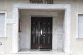 Το Εργατικό Κέντρο Αγρινίου καταγγέλλει τις επιθέσεις του Ισραήλ