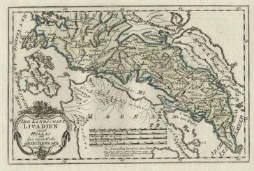Γερμανικός Χάρτης-χαλκογραφία της Αιτωλοακαρνανίας του 1780 στο ebay