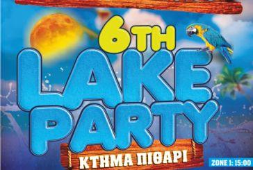 6ο διήμερο Lake Party!