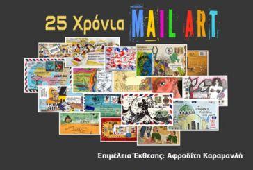 Αιτωλικό: 1η Διεθνής Τριεννάλε Πινακοθήκης των Χρωμάτων