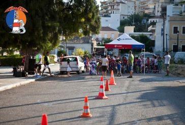 """Αστακός: Ολοκληρώθηκαν οι αγώνες """"Fun Bike"""""""
