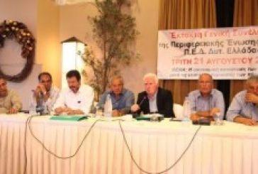 Αιχμηρή η ΠΕΔ απαντά σε Τσίπρα