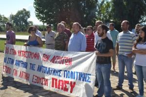 Πολιτικό μνημόσυνο – συλλαλητήριο στη μνήμη του Μήτσου Βλάχου