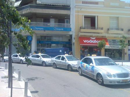 Στο υπουργείο Υποδομών αύριο οι αυτοκινητιστές ΤΑΞΙ της Αιτωλοακαρνανίας