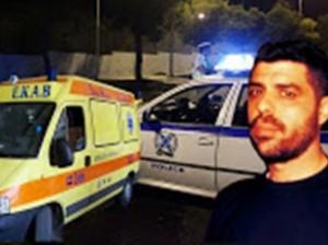 Η Δημοκρατική Αριστερά Αιτωλ/νίας καταδικάζει τη δολοφονία του Παύλου Φύσσα