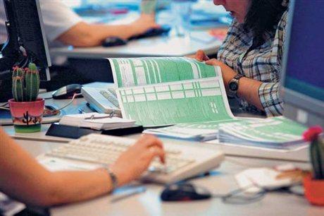 Θα απενεργοποιείται ο ΑΦΜ επιχειρήσεων που χρωστούν ΦΠΑ