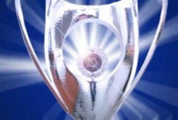 Κασσιόπη ή Δόξα  Δράμας πρώτος αντίπαλος στο Κύπελλο