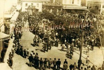 14 Σεπτεμβρίου 1944: Το Αγρίνιο υποδέχεται τους αντάρτες του Ε.Λ.Α.Σ.