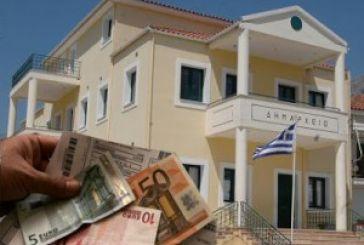 Yπάλληλος τέθηκε σε αργία για το έλλειμμα των τελών στον πρώην Δήμο Αλυζίας
