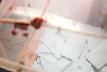 Νέους και καταξιωμένους επιθυμούν οι πολίτες για τις Αυτοδιοικητικές Εκλογές