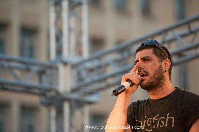 Η Δ.Ο ΠΑΣΟΚ Αγρινίου καταδικάζει τη  δολοφονία του Παύλου Φύσσα