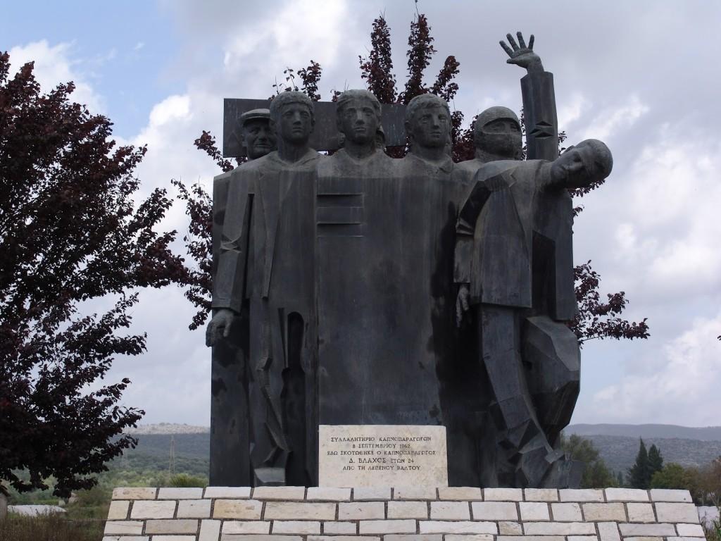 Συλλαλητήριο-πολιτικό μνημόσυνο του  Μ. Βλάχου