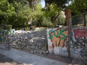 (Εγ)καλείται ο εργολαβος να συνεχίσει τα έργα στο Πάρκο