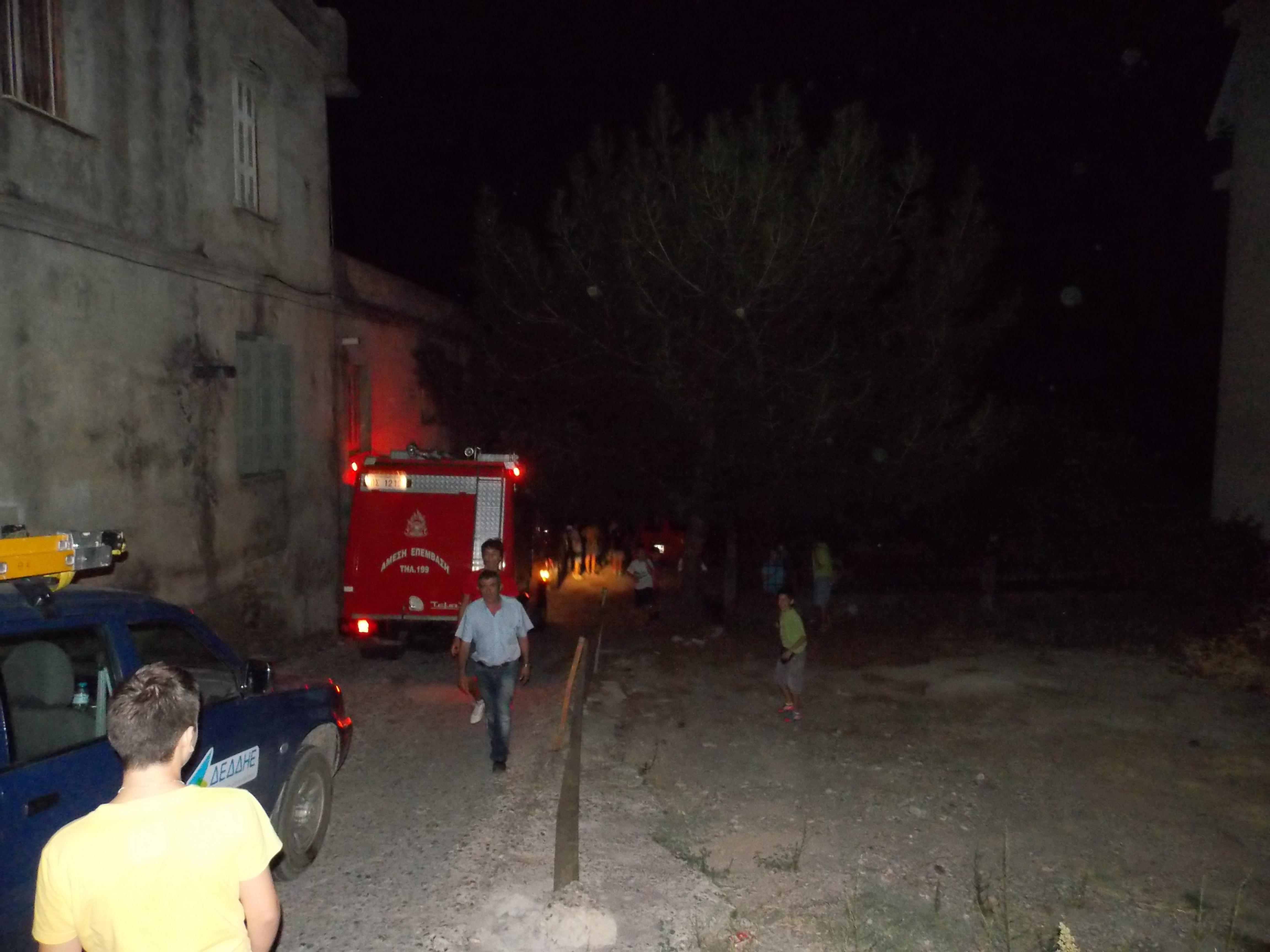 Συναγερμός για βραχυκύκλωμα σε σπίτι στην Αγίου Κωνσταντίνου(φωτο)