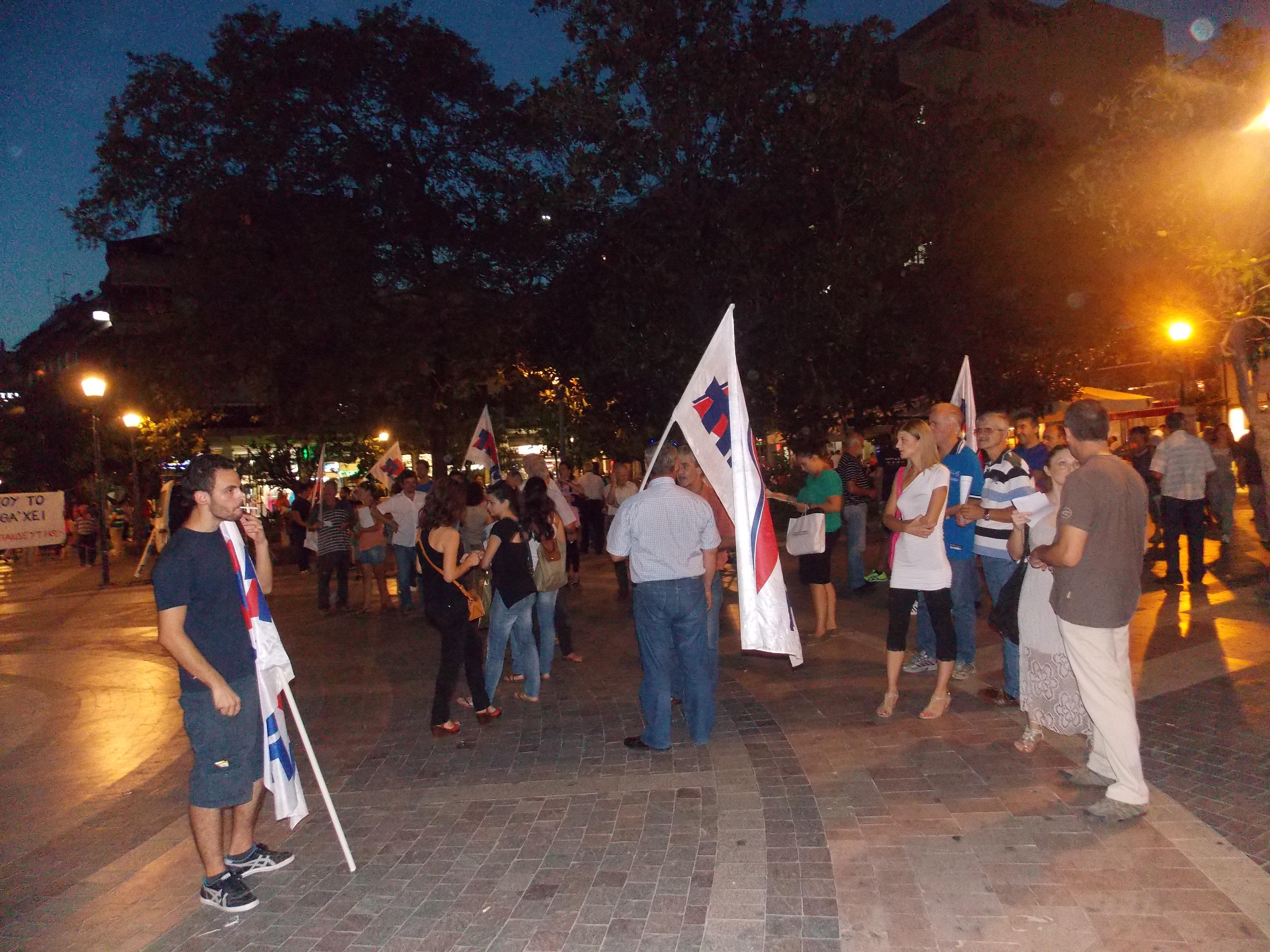 Συλλαλητήριο του ΠΑΜΕ ενάντια στο νομοσχέδιο για το Λύκειο
