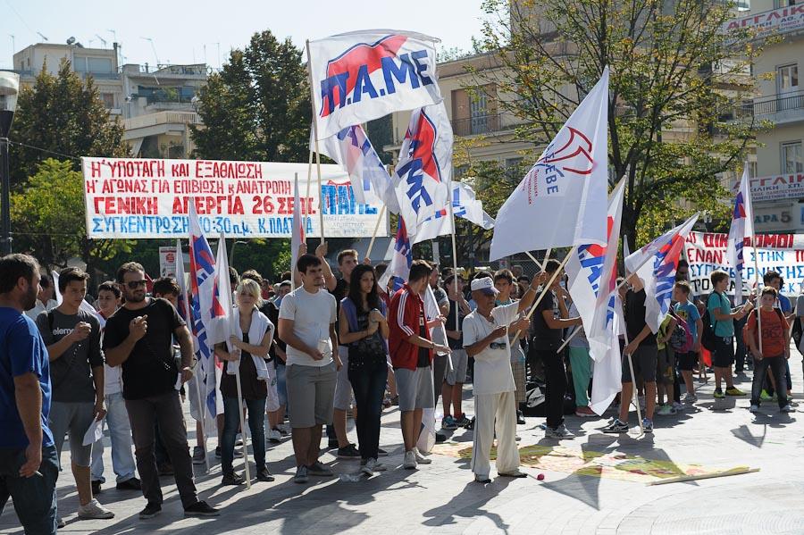 Συλλαλητήριο ΠΑΜΕ στο Αγρίνιο για την Παιδεία