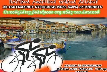 Ποδηλατοδρομία στον Αστακό
