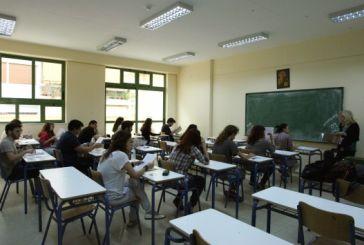 ΣΥΡΙΖΑ: και στην Αιτωλοακαρνανία η νέα σχολική χρονιά ξεκινάει με τις καλύτερες προϋποθέσεις