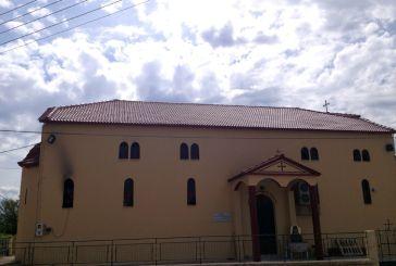 Σε εξέλιξη οι εργασίες αποκατάστασης στον Άγιο Νεκτάριο Αμπελακίου