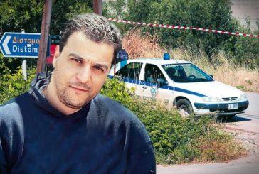Δεν ξεχνάμε: σαν σήμερα ο δολοφονηθηκε ο Υπαρχιφύλακας Γεώργιος Ανδριτσόπουλος