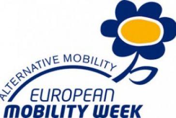 O Δήμος Ι.Π.Μεσολογγίου συμμετέχει στην Ευρωπαϊκή Εβδομάδα Κινητικότητας.