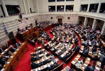 Κατατέθηκε ως κατεπείγον το νομοσχέδιο με τα προαπαιτούμενα μέτρα