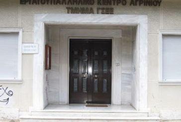 Σε Γενική Συνέλευση το Σωματείο Ιδιωτικών Υπαλλήλων Αγρινίου