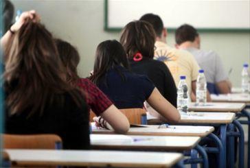 Ενημερωτικές συναντήσεις ψυχολόγου με μαθητές σε γυμνάσια του δήμου Μεσολογγίου
