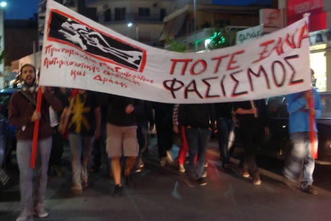 Αντιφασιστική συγκέντρωση και σήμερα στο Αγρίνιο