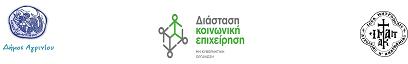 logotypo 2