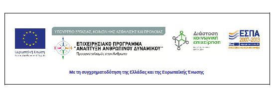 logotypo 3