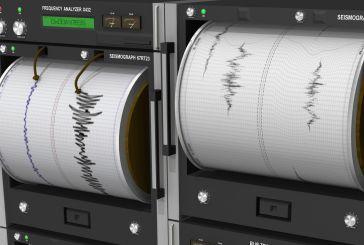 Μικρή σεισμική δόνηση με επικέντρο στο νομό μας