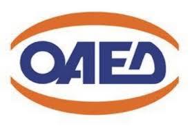 Συνεχίζονται οι αιτήσεις στην ΕΠΑ.Σ. Μαθητείας Αγρινίου του ΟΑΕΔ