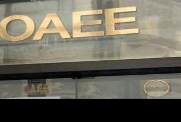 Ασφαλισμένοι-ανασφάλιστοι κατά ΟΑΕΕ
