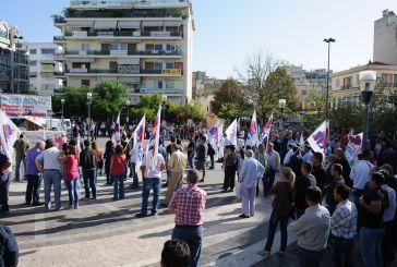 Εκδηλώσεις του ΠΑΜΕ στο Αγρίνιο για τη 17η Νοέμβρη