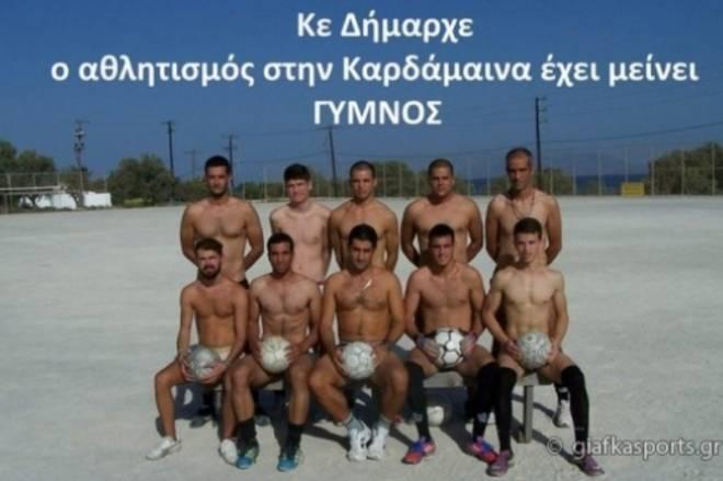 Απίστευτο! Ποδοσφαιρική ομάδα επέλεξε να διαμαρτυρηθεί… γυμνή