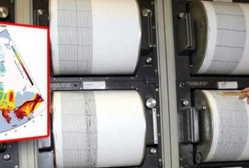 Τι δηλώνουν οι σεισμολόγοι – Κουνήθηκε ο μισός κορμός της Ελλάδας!