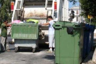 Μεσολόγγι: Όχι σκουπίδια ως και την Πέμπτη λόγω απεργιών