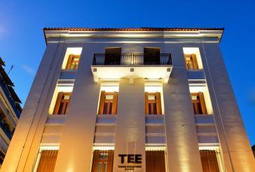 Αγρίνιο: Εκδήλωση στο ΤΕΕ για το νέο ασφαλιστικό και το ΤΜΕΔΕ