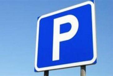 Ούτε κατά διάνοια Parking στο κέντρο στις ώρες αιχμής