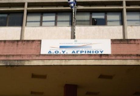 Η Ομοσπονδία Επαγγελματιών και Βιοτεχνών καλεί στην κινητοποίηση στην Εφορία Αγρινίου