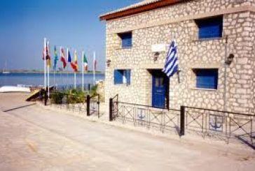 Aναπτυξιακά θέματα απασχόλησαν τη Λιμενική Επιτροπή