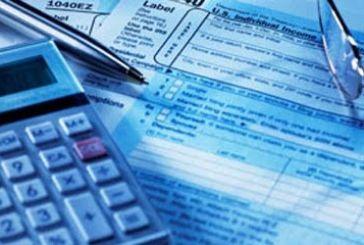 Φορολογική διημερίδα στο Αγρίνιο