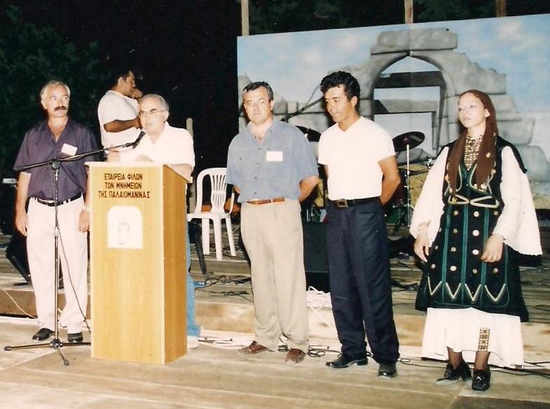 (σημείωση: ο Μάκης Σταμούλης στη μέση της φωτογραφίας  σε πολιτιστική εκδήλωση της Εταιρείας Φίλων των Μνημείων της Παλαιομάνινας )