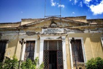 Χαμένοι στη … μετάφραση για το Νοσοκομείο Χατζηκώστα