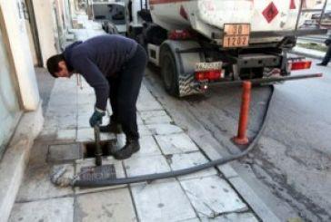 Η Ένωση Βενζινοπωλών ενημερώνει για τη διάθεση πετρελαίου θέρμανσης