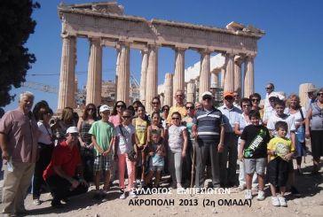 Σύλλογος Εμπεσιωτών Αθήνας: Επίσκεψη στην Ακρόπολη, 20 χρόνια μετά…